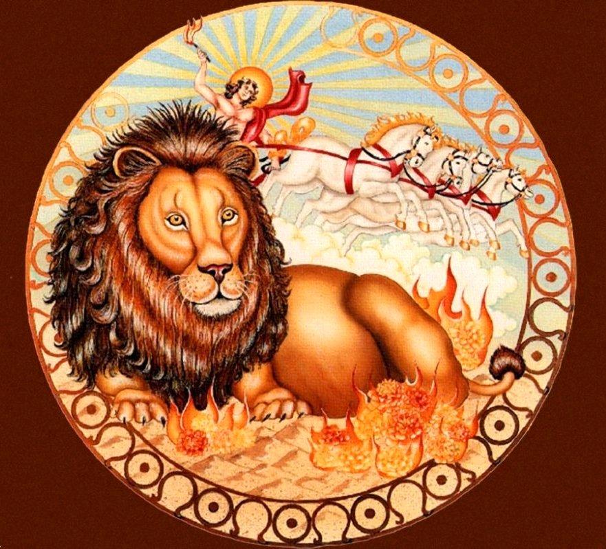 гороскоп любви на завтра лев