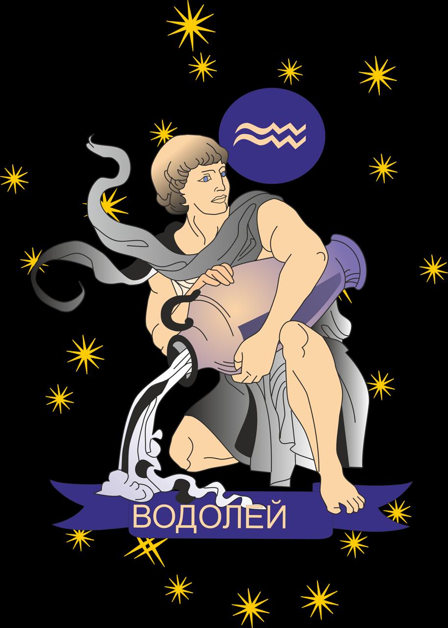 seksualniy-goroskop-dlya-znaka-vodoley